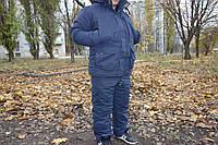 Зимний костюм для рыбалки и охты ,Даймонд коттон .Теплый и практичный материал ,качественный пошив.