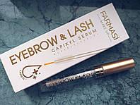Сыворотка для ресниц и бровей Eyebrow and Lash Serum