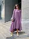 Свободное длинное асимметричное платье с оборкой 63plt216, фото 6