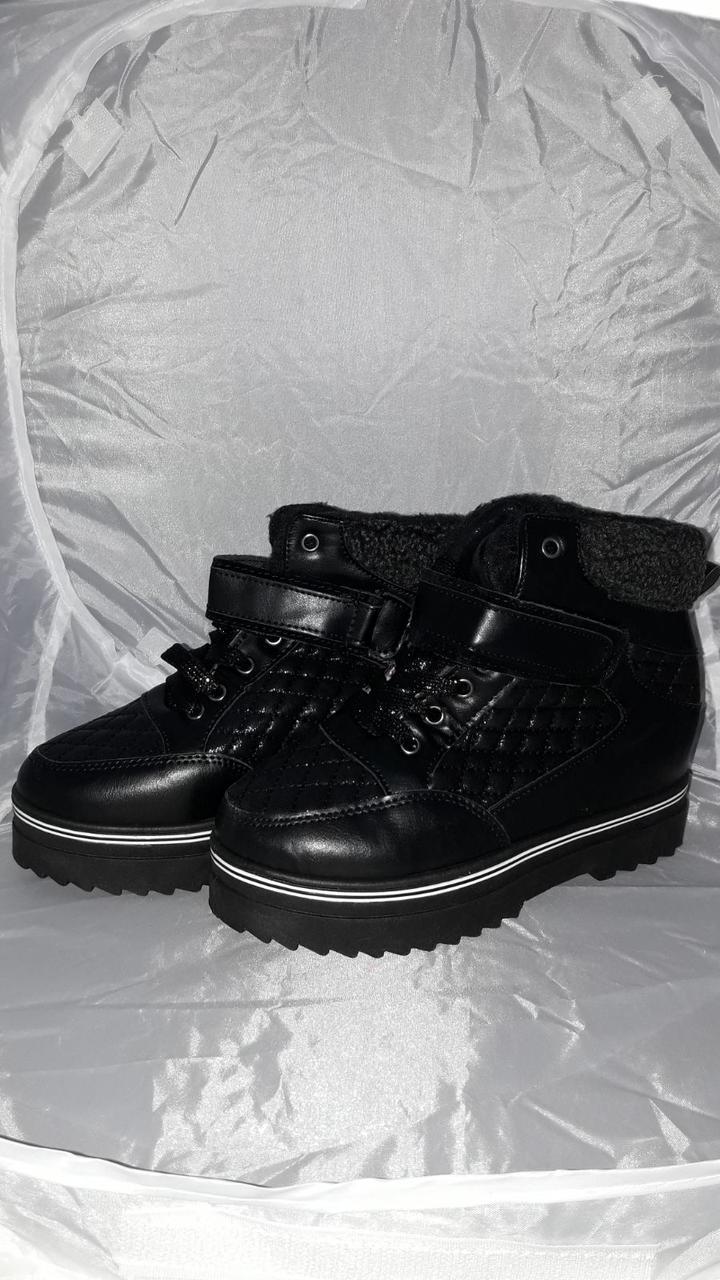 Ботинки женские зима 36-38 рр (СКЛАД)