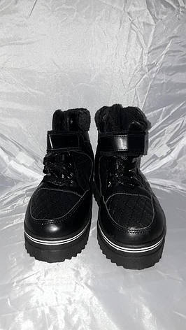 Ботинки женские зима 36-38 рр (СКЛАД), фото 2