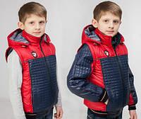 Модная демисезонная куртка-жилет  для мальчика