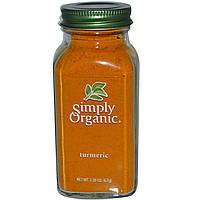 Куркума, 69 г, Simply Organic