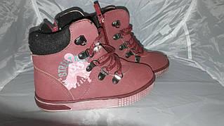 Ботинки детские зима на меху 27-30 рр (СКЛАД)