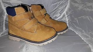 Ботинки детские зима на меху 34 рр (СКЛАД)