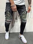 Мужские стильные джинсы (темно-серые) - Турция, фото 3