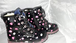Ботинки детские зима на меху 1 пара 21 рр (СКЛАД)