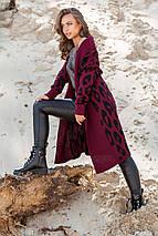 Вязаный женский кардиган Лео (марсала, черный), фото 3