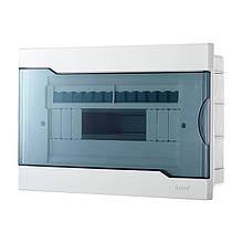 Коробка для автоматів на 12 модулів внутрішнього монтажу LEZARD