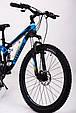 Горный велосипед на амортизации HAMMER ACTIVE 26-A211.Алюминиевая рама.Сборка 85%., фото 3