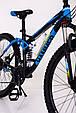 Горный велосипед на амортизации HAMMER ACTIVE 26-A211.Алюминиевая рама.Сборка 85%., фото 5