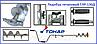 Льодобур барнаульський титановий Оригінал ТЛР-130Д-2Н (2 ножа, стандарт), фото 6