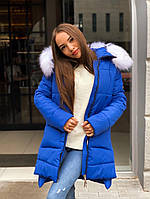 Зимняя куртка женская с капюшоном стильная электрик
