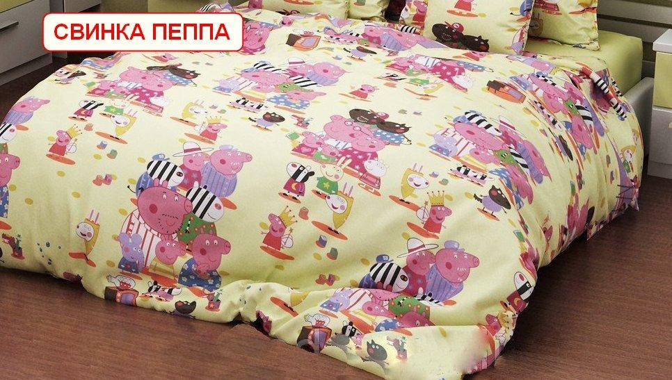 Двуспальный пододеяльник из бязи - Свинка Пеппа