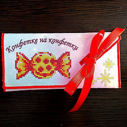 """Подарунковий конверт - """"Цукерочці на цукерки"""" (рос.яз.)"""