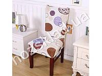 SALE! Чехол для стула натяжной (спинка 45-65см, сиденье 40-50см) с рисунком