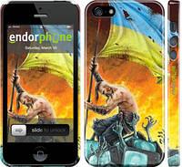 "Чехол на iPhone 5s Сильна Україна ""1966c-21"""