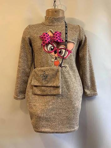 Детское платье с сумочкой для девочки Собачка р.3-7 лет, фото 2