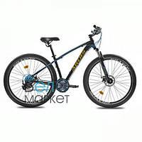 "Велосипед ARDIS Inspiron MTB 27,5"" колесо  16,5"" рама (Синий )"
