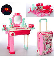Детский туалетный столик 008-923A  складывается в чемодан