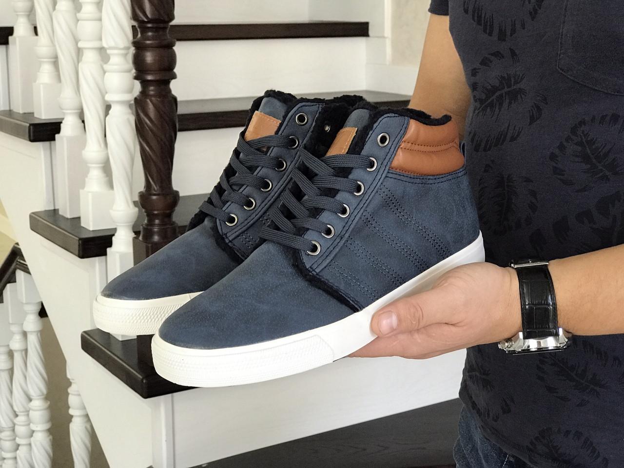 Мужские кроссовки синие зима 8485 42