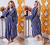 Женский длинный махровый халат 42-52