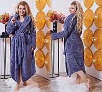 Женский длинный махровый халат 42-52, фото 1