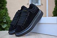 Женские зимние кроссовки на меху, замша, черные 38 (23,5 см)