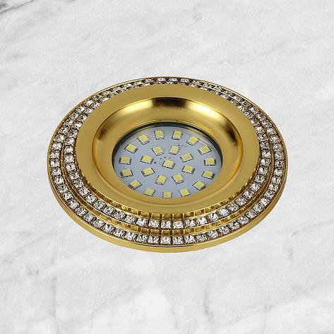 Золотой светильник со стразами (8,5см), фото 2