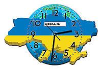 Часы настенные для школы ( карта Украины ) 37*24 см