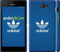 "Чехол на Sony Xperia M2 D2305 Adidas 5 ""999c-60"""
