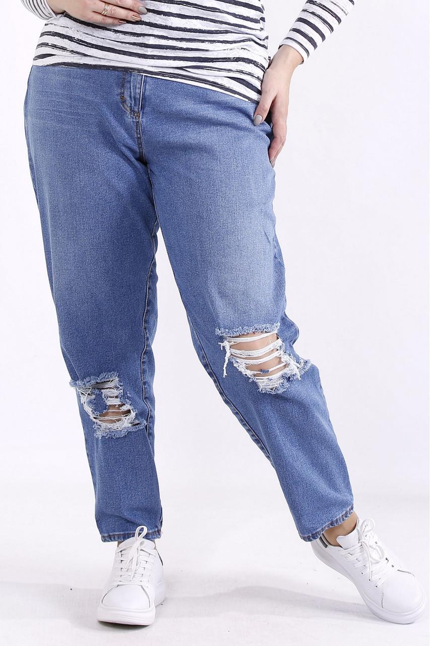 заплаты на джинсы на коленках