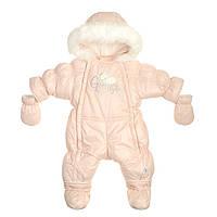 Комбинезон-трансформер для девочки Ластёнок на овчине (Гарден)Garden Baby Украина жемчужно-пудровый 101016-36/32/46
