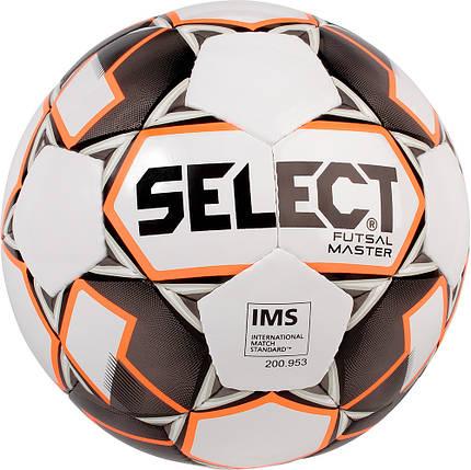 Мяч футзальный Select Master IMS Белый Размер 4 (5703543186983), фото 2