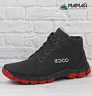 Ботинки мужские зимние Ecco -20 °C реплика