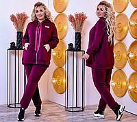 Женский теплый спортивный костюм кофта на молнии и штаны трехнить на флисе размер:52-54,56-58,60-62 РАСПРОДАЖА