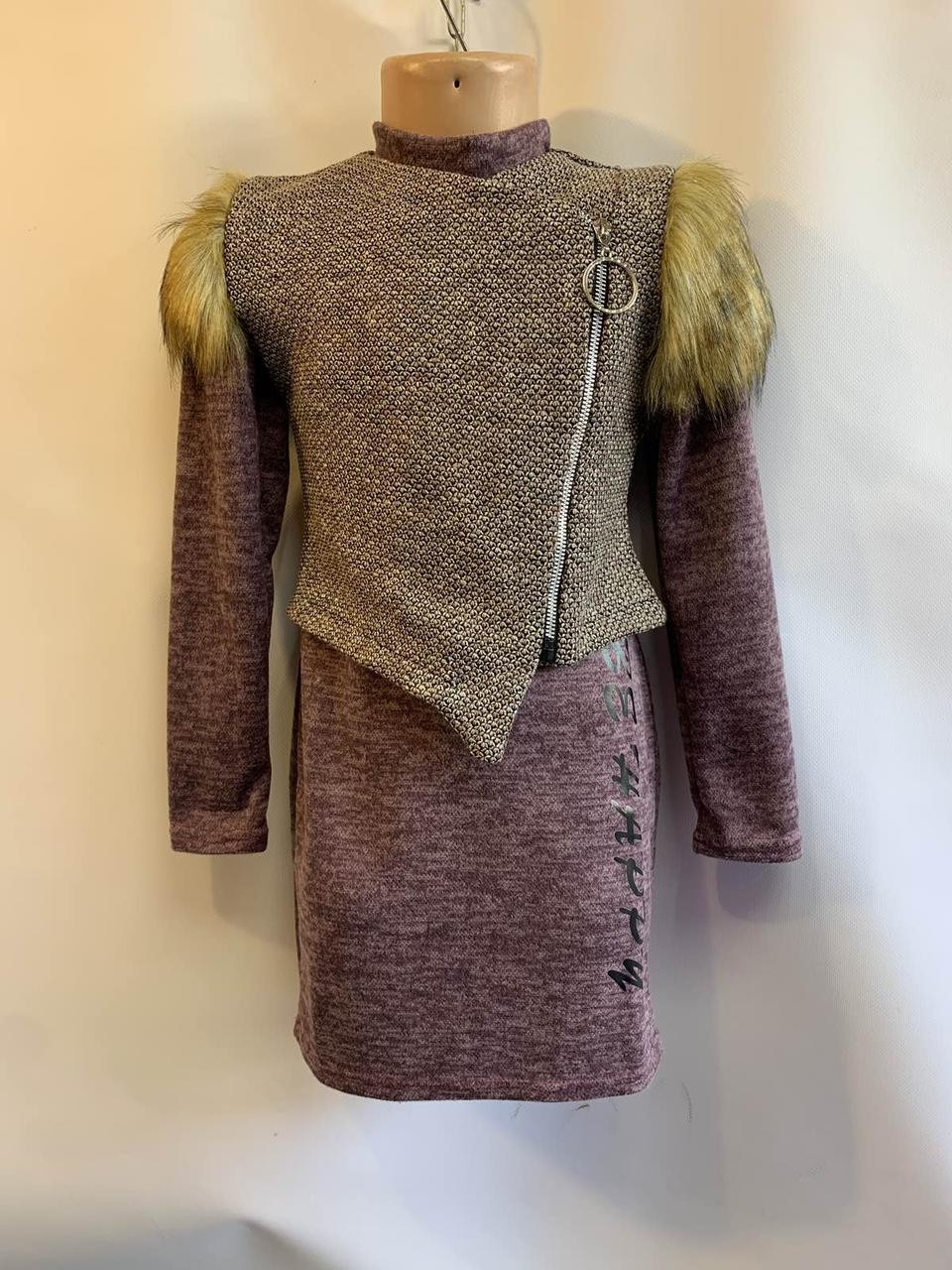 Платье с жилеткой для девочки  р.6-10 лет опт