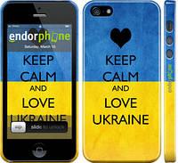 """Чехол на iPhone 5s Keep calm and love Ukraine """"883c-21"""""""