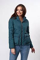 Изумрудная модная женская демисезонная куртка размер 42,44,46