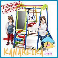 Шведская стенка для детей в квартиру от 2х лет SportWood Plus 3