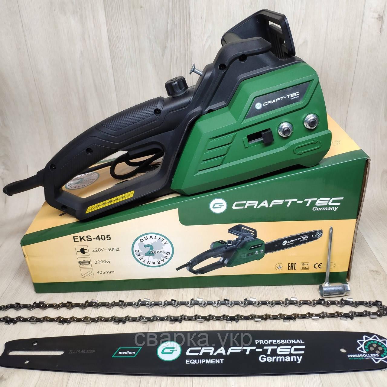 Электропила Craft-tec EKS-405 (2 Квт)
