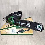 Электропила Craft-tec EKS-405 (2 Квт), фото 2