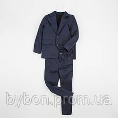 Нарядный костюм Гранд рост 80-110 рост 80-110