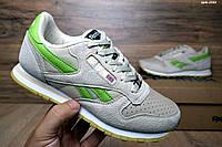 Женские кроссовки в стиле Reebok Classic, бежевые/салат зелен 36 (23 см)