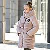 """Зимняя куртка- шубка для девочки """"Плюша""""  40р!!!"""