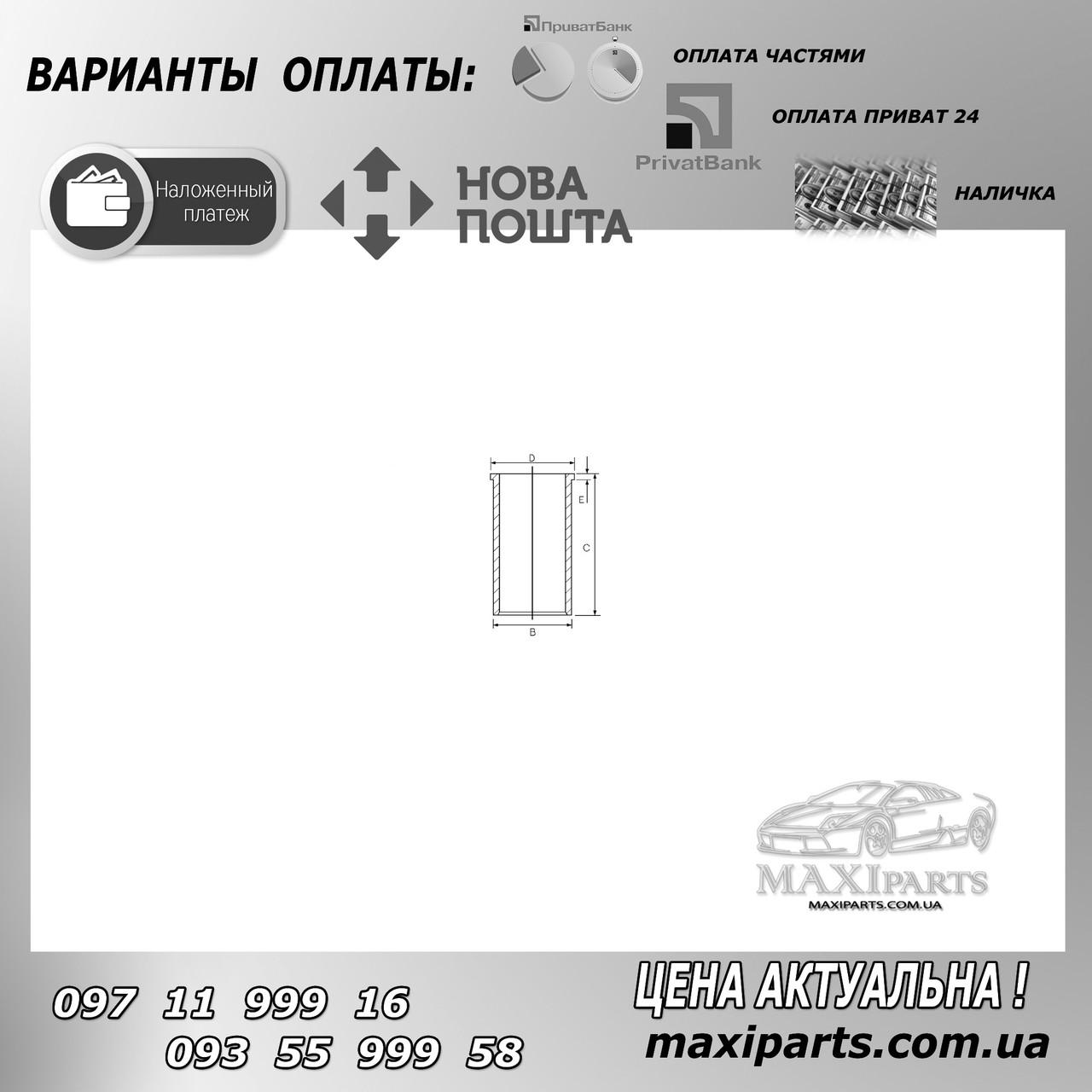 Гильза двигателя PSA 83.0 1.9D XUD9