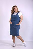 Синий джинсовый сарафан | 01128-1 GARRY-STAR
