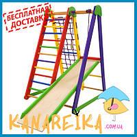 Детские спортивные комплексы для дома «Kind-Start-3»
