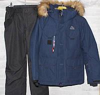 Лыжные подростковые костюмы