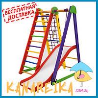 Детские спортивные комплексы для дома «Kind-Start-4»